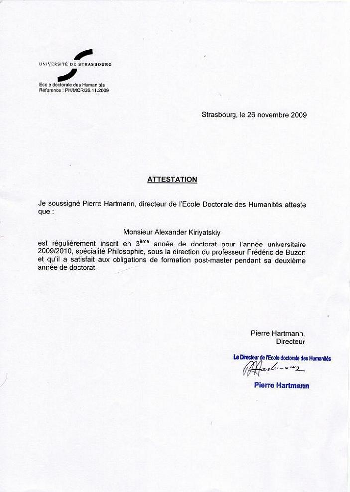Kiriyatskiy Alexander Le Doctorant De L Université De